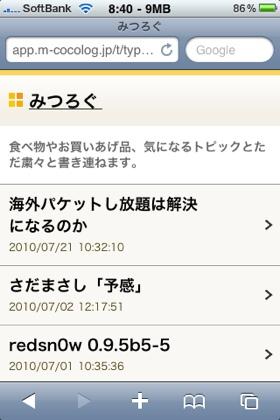 8B145770-61ED-4393-AE9D-0C307E16B31F